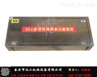 YSJ-A矿用压风供水装置YSJ-A矿用压风供水自救一体装置