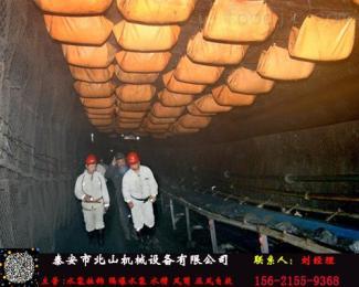 矿用隔爆水袋80L煤矿用隔爆水袋