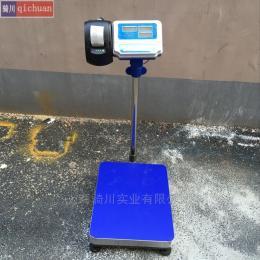 TCS-QC-BG外接不干胶打印电子台秤