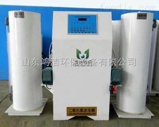 wsz-3集安污水净化器