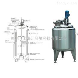 GLGS-3发酵罐