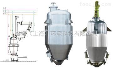 GLGS-3提取罐