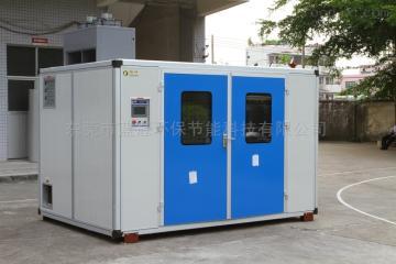 LG-KFFRS-36II东莞蓝冠 芒果烘干机