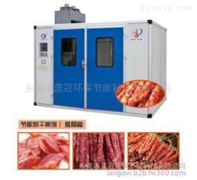 LG-KFFRS-18II东莞蓝冠专业生产 田七三七烘干机
