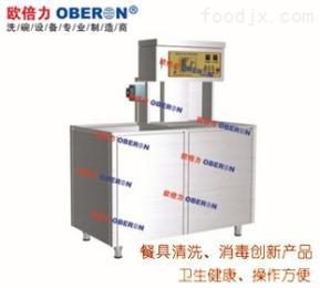 OBO-2319揭盖式食堂超声波洗碗机厂家直销
