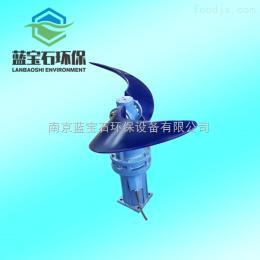 QJB潜水推流器推进器 低速潜水搅拌机 厌氧池搅拌机
