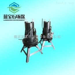 QXB黑龙江省离心式潜水曝气机QXB5.5KW价格