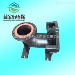 GAK通径350GAK潜水泵自动耦合装置蓝宝石环保厂家直销