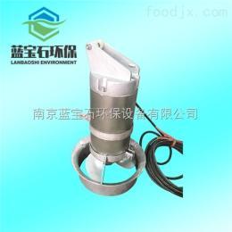 食品污水池搅拌机QJB潜水搅拌机搅拌器