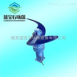 蓝宝石提供污水设备QJB潜水推进器氧化池潜水推流器