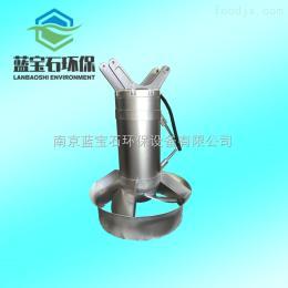 QJB永新冲压式S304不锈钢高速潜水搅拌器QJB4/12