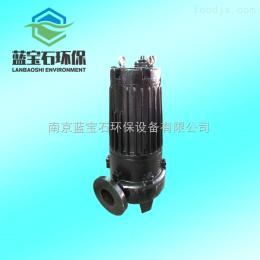 WQ张家口WQ型潜水排污泵污水泵潜水潜水泵