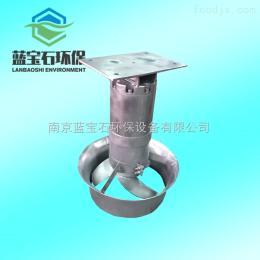 QJB冲压式潜水搅拌机滁州高速潜水搅拌机厂家直销
