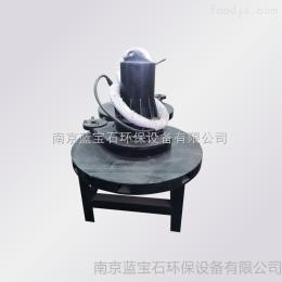 QXB7.5KW南京蓝宝石环保专业制造商潜水曝气机离心式潜水曝气机质优价廉