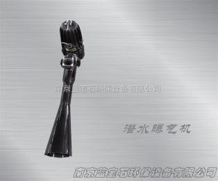 QSB1.5KW南京蓝宝石环保射流式潜水曝气机可定制