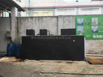 WSZ-1-50淮北地埋式一体化屠宰污水处理成套设备