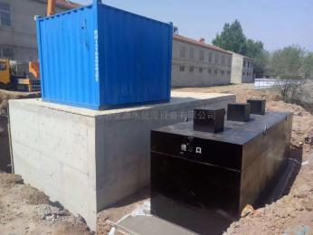 WSZ-1-50WSZ肉羊屠宰污水处理设备厂家直销