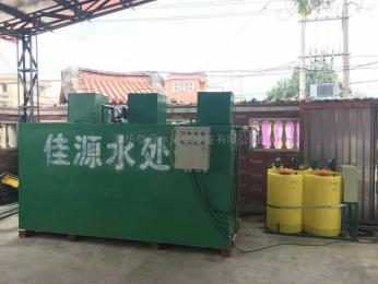 WSZ-1-50100头生猪屠宰场废水处理方法