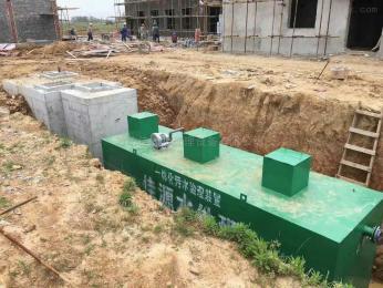 WSZ-1-50WSZ小型屠宰污水处理一体化设备