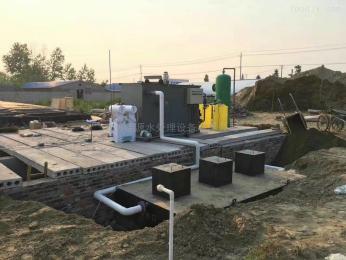 WSZ-1-50每天100吨屠宰场污水处理设备