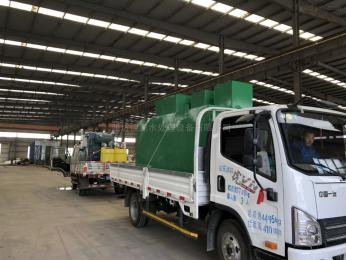 WSZ-1-50杀鸡场废水处理成套设备厂家