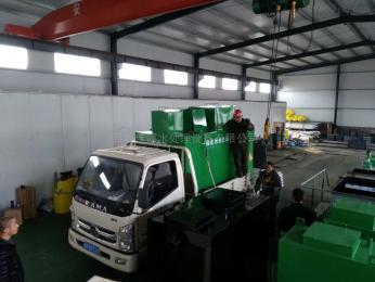WSZ-1-50马鞍山一体化屠宰污水处理设备