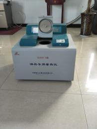 ZDHW-8C测量煤炭大卡的仪器