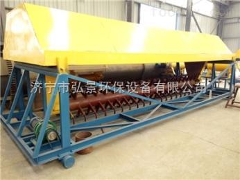 槽式翻堆机设备的维护及保养