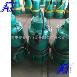 BQS35-15-3延安市矿用潜水泵会防爆