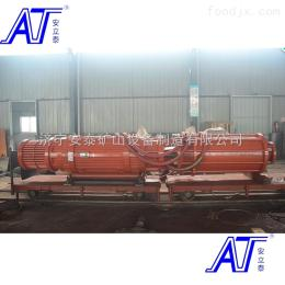 BQS100-12-7.5唐山市矿用防爆潜水泵叶轮配件