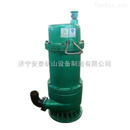 BQS30-30-5.5漢中市防爆潛水排沙泵的價格BQS30-30-5.5