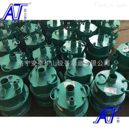 WQB15-22-2.2防爆等級EXDIIBT4WQ潛污泵生產廠家