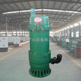 BQS15-22-2.2渭南选不锈钢防爆潜水泵来济宁安泰水泵厂