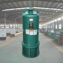 BQS25-15-3/B榆林市免费提供矿用防爆潜水泵的技术问答