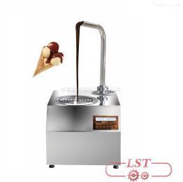 D1迷你型巧克力调温机