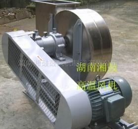 Y5-48NO12.5C不銹鋼高溫引風機