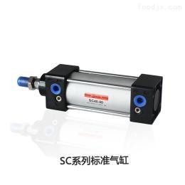 SC100*300飲料灌裝機械專用標準氣缸SC100*300斯麥特廠家直銷