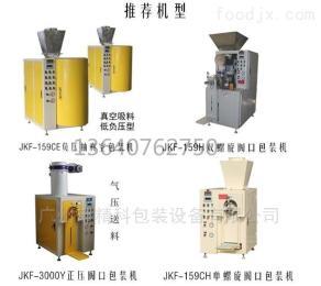吉林硅灰石粉|硅酸鋁閥口包裝機