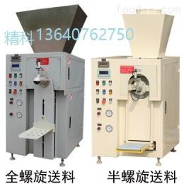 广州卧式混合机、包装机、配套设备专业厂家