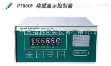 PT650F志美 PT650F稱重顯示控制器儀表