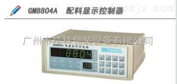GM8804A杰曼GM8804A配料顯示控制器儀表