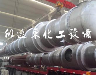 1500㎡不銹鋼冷凝器設備出廠