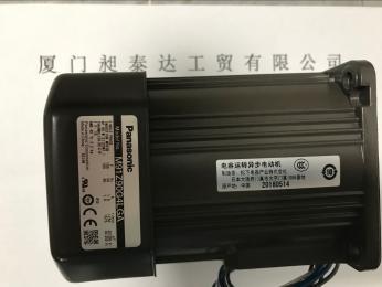M91Z90G4LGA日本PANASONIC松下電機 M91Z90G4LGA