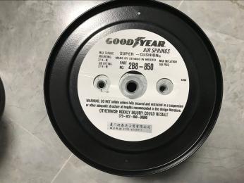 2B8-850美國G00DYEAR固特異空氣彈簧 2B8-850