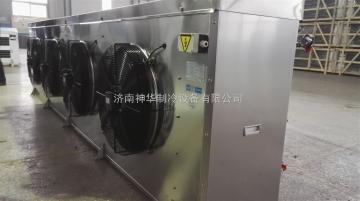 DLDD氨用冷风机不锈钢管铝片铝管铝片
