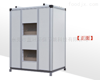 LG-KFFRS18II(7P厂家直销空气能热泵烘干种子茶叶烘干