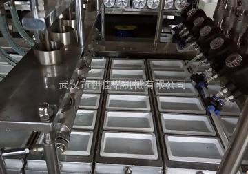 YJN-4伊佳诺全自动塑料盒装鸭血灌装封口机