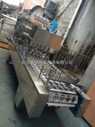 BG-2伊佳诺塑料杯装豆浆 八宝粥全自动灌装封口机