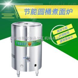 0409-1圆筒煮面炉