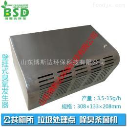 BSD-G-2G浼��ヨ��姘у�����ㄥ��瀹剁��淇��伴��